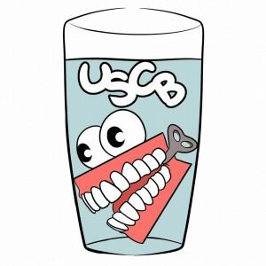 upscb